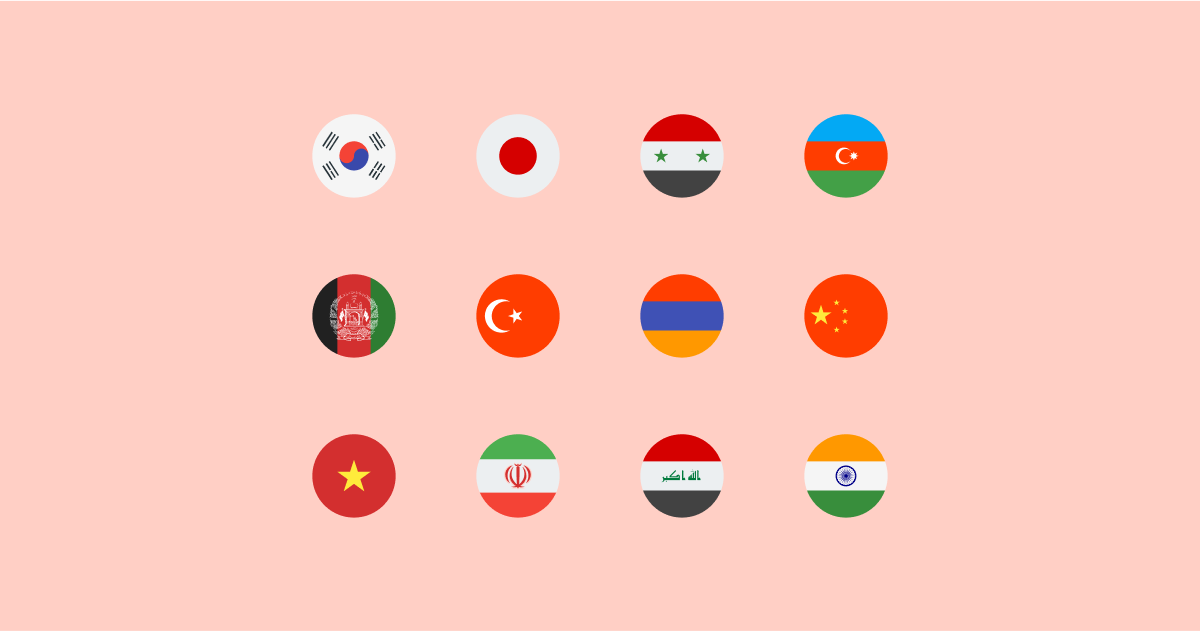 Tokyo Olympics Ultimate Graphic Bundle: mascots, logos & flags: flags set on light red background